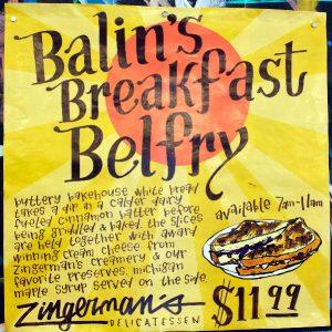balinsbreakfast.jpg