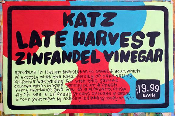 KatzZinfandelVinegar5