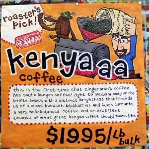 KenyaAACoffee2