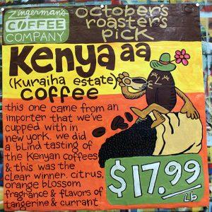 KenyaAAcoffee1