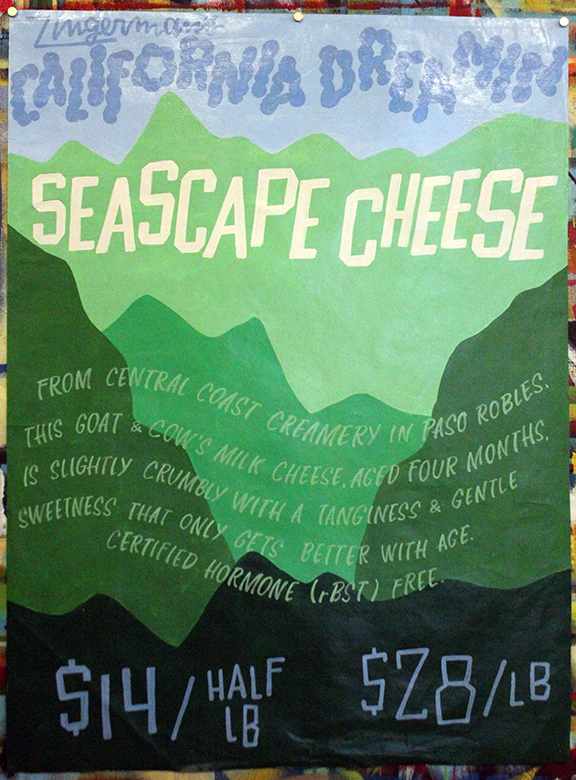 SeascapeCheese