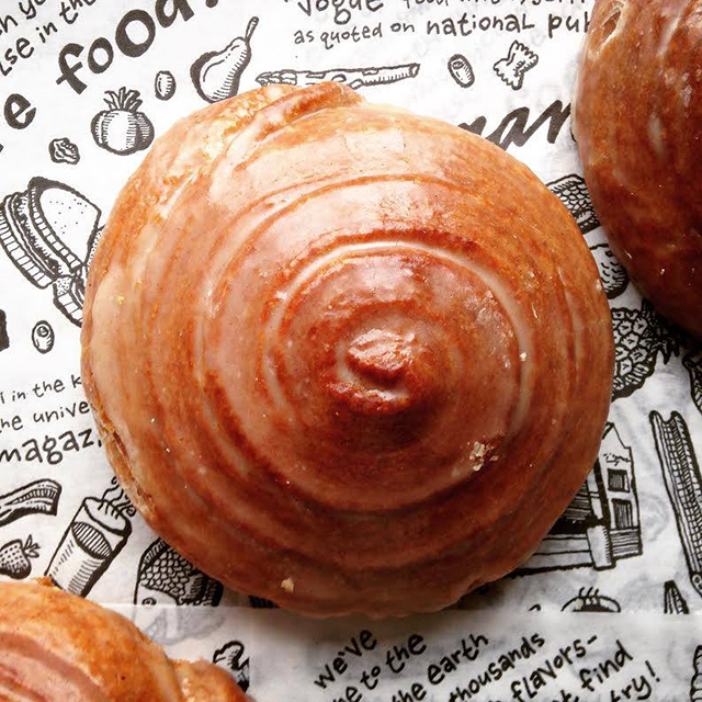 Zingerman's Bakehouse CinnOhMan Pastry