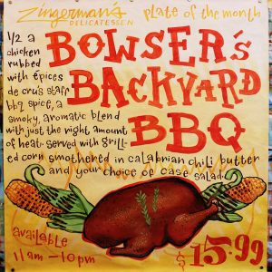BowsersBackyardBBQPlateAPR2017