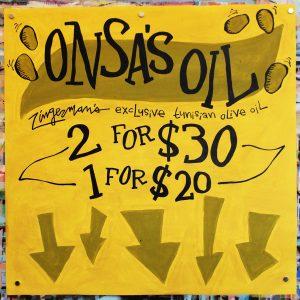 OnsasOliveOil3APR2017