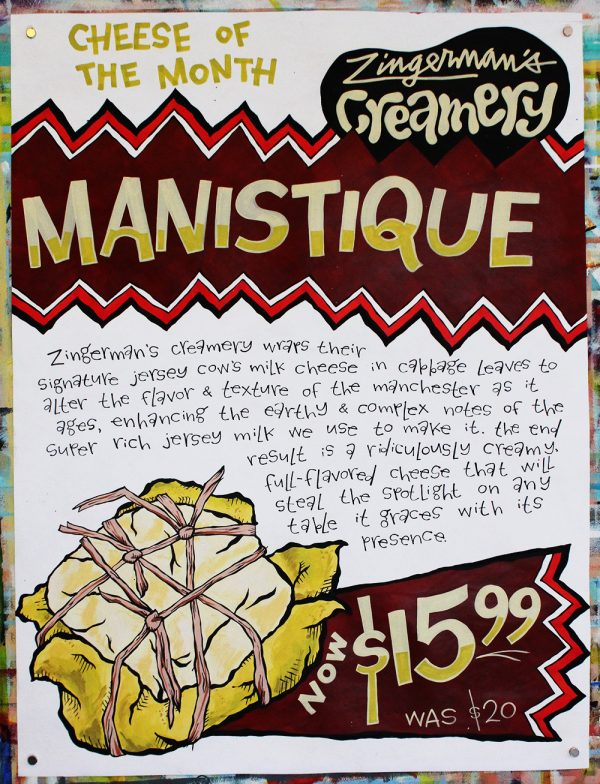 manistiqueMAY2017