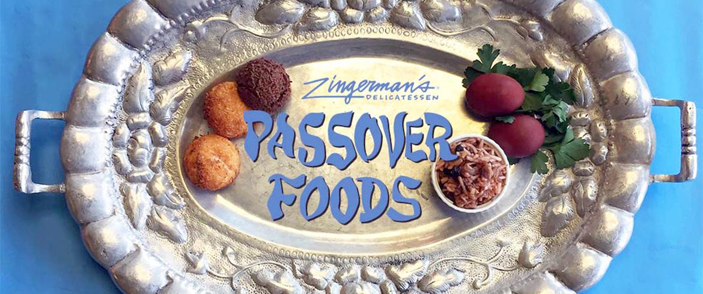 Zingerman's Passover Seder Plate